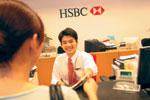 vietnam key for hsbc priority