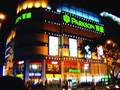 parkson to push into retail market