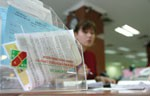 state banks bad debts to be sold off