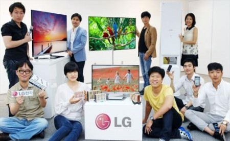 lg annouces third quarter 2012 financial results