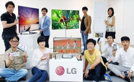 lg annouces third quarter 2012 financial results