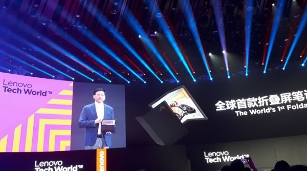 lenovo tech world 2019 explores future for intelligent transformation