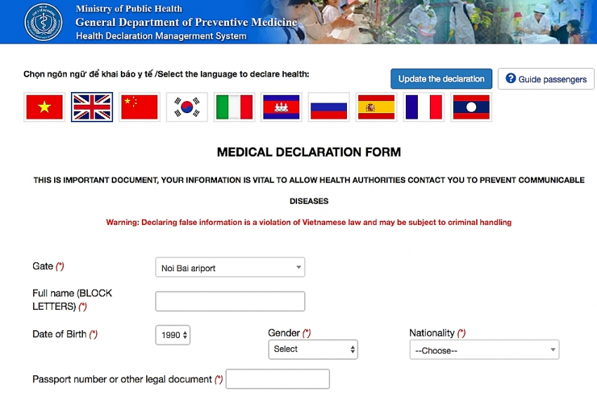 detailed instructions on how to e declare health status