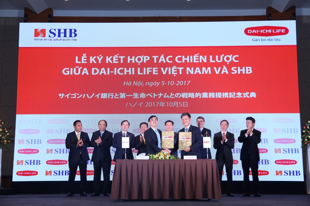 dai ichi vietnam and shb enter into exclusive 15 year strategic bancassurance partnership
