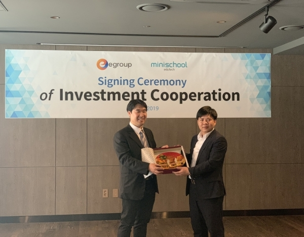 egroup teams up with south korean partner minischool