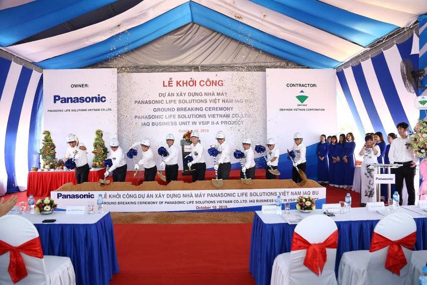 panasonic life solutions vietnam co  ltd panasonic vietnam factory