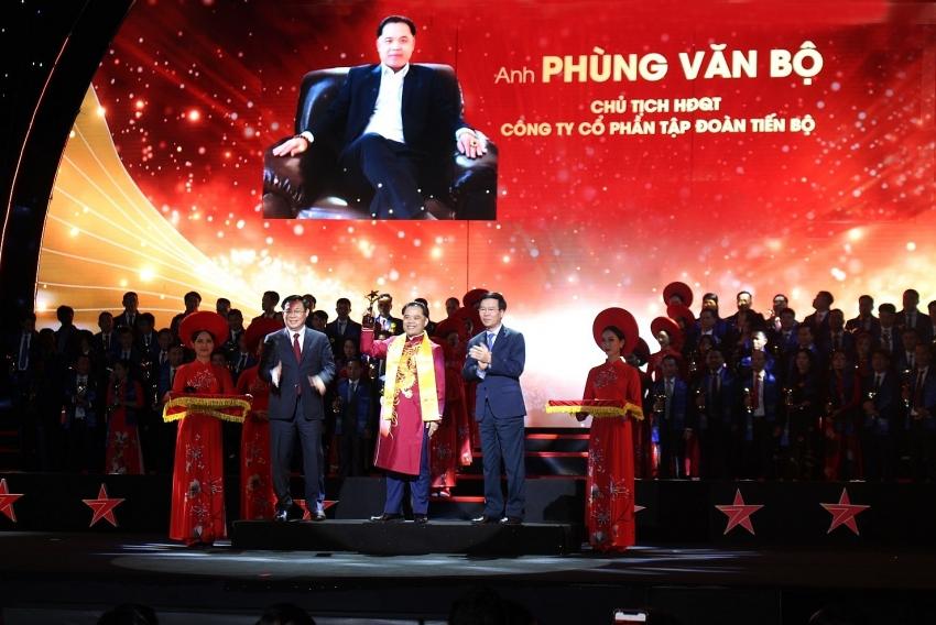 ttb chairman among top 10 vietnam red star awards 2019