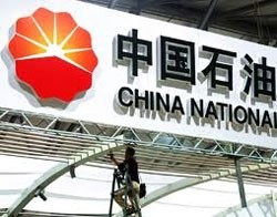 chinas cnpc to invest in city hit by oil spill report