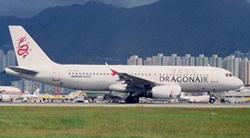 direct hong kong danang air route imminent