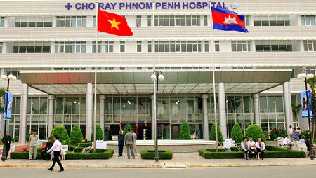 Cho Ray Hospital's offspring opens in Phnom Penh | Investing | Funds