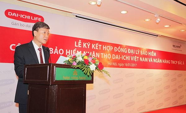 dai ichi life vietnam bac a bank signed bancassurance contract