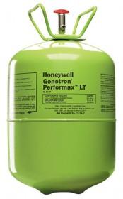 15,000th supermarket retrofitted with Honeywell's eco-friendlier refrigerant