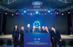 ford expands hai duong facility