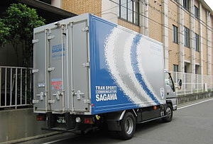 japanese company launches goods delivery services