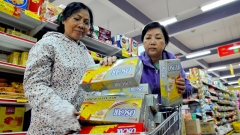 more consumer goods ma deals expected in 2013