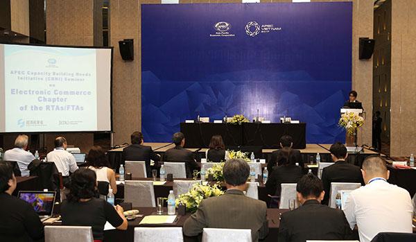 APEC officials seek new form of co-operation
