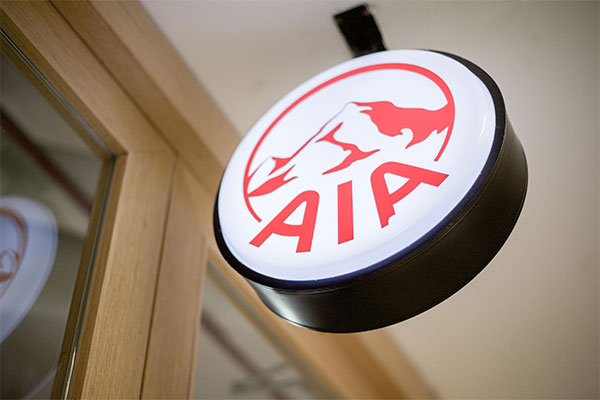 AIA delivers another excellent set of results