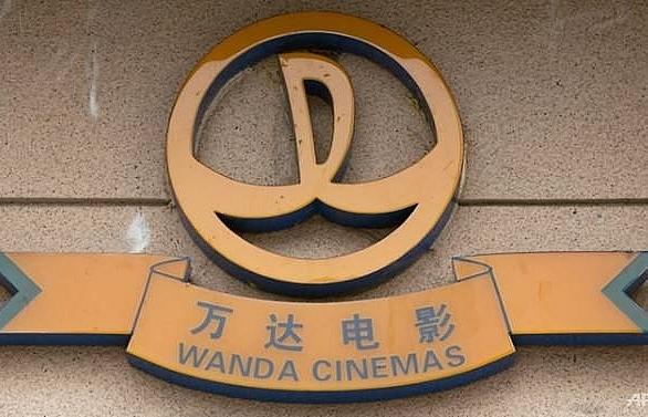 alibaba buys stake in wanda film for us 750m