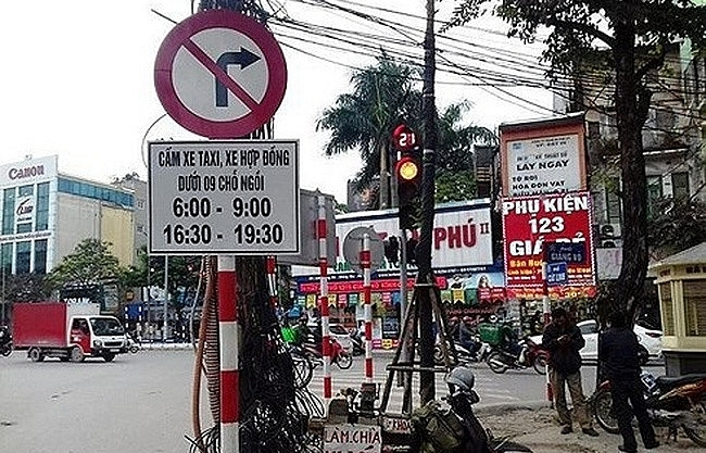 commercial cars to be banned on inner city streets