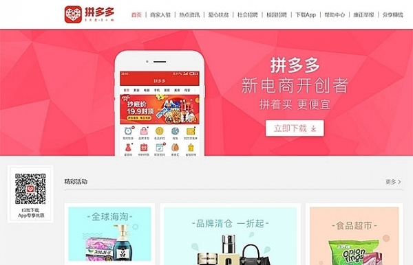 alibaba rival pinduoduo seeks to raise us 15b