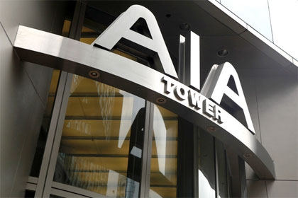 AIA reports record 2011 new business growth