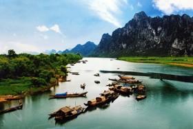 Quang Binh seeks more investors