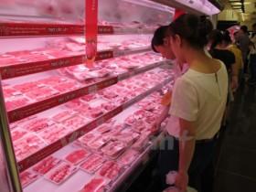 Ministry raises warnings over Brazilian rotten meat scandal