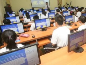 Understanding the VN law on cross-border web sharing