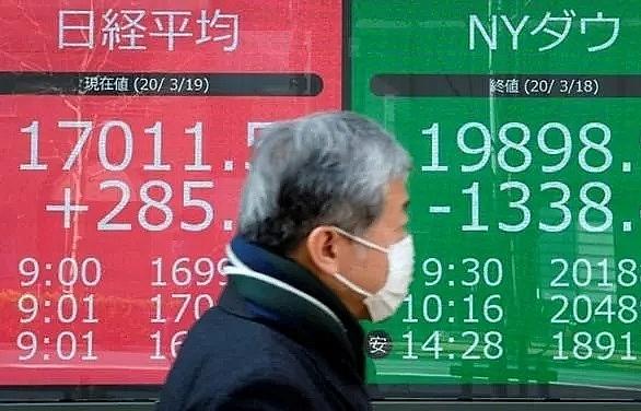 ecbs monetary bazooka peps up asian stocks