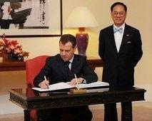 russian firms plan hong kong listings as president visits