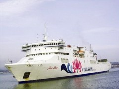 vinashinlines proposes selling ill fated ship