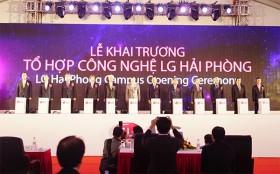 lg complex inaugurated
