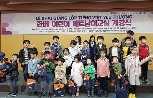 vietnamese classes opened for children of vietnam rok families