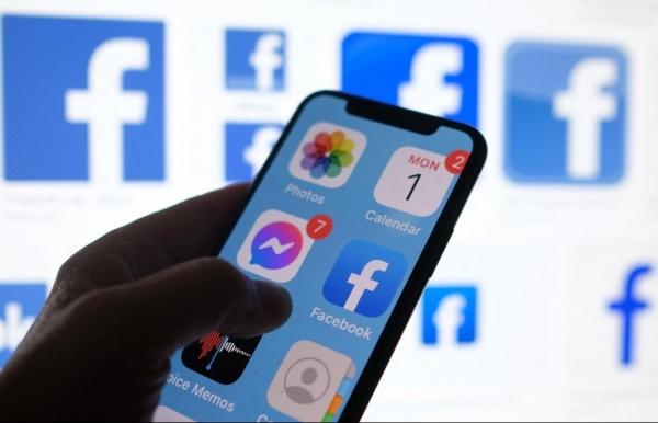 facebook says hackers scraped data of 533 mn users in 2019 leak