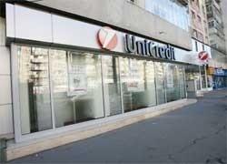 vietinbank unicredit sign cooperation agreement
