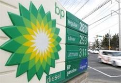 bp says wins green light for brazilian purchase