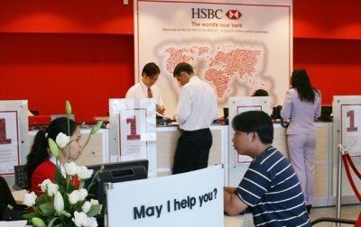 Award underscores HSBC Vietnam's qualities | Corporate News, Latest