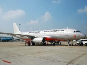 Jetstar's $4.54m profit driven by low petrol price