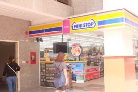Aeon looks to open 500 grocery stores in Vietnam