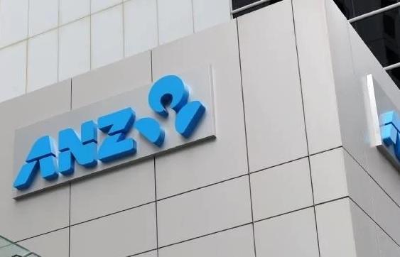 Australia's ANZ bank exits Cambodian joint venture