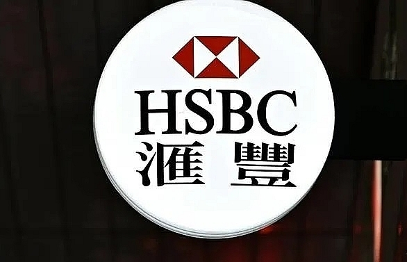 hsbc quarterly profits jump in good start to 2019