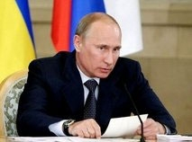 russia lost edge during putin era world bank