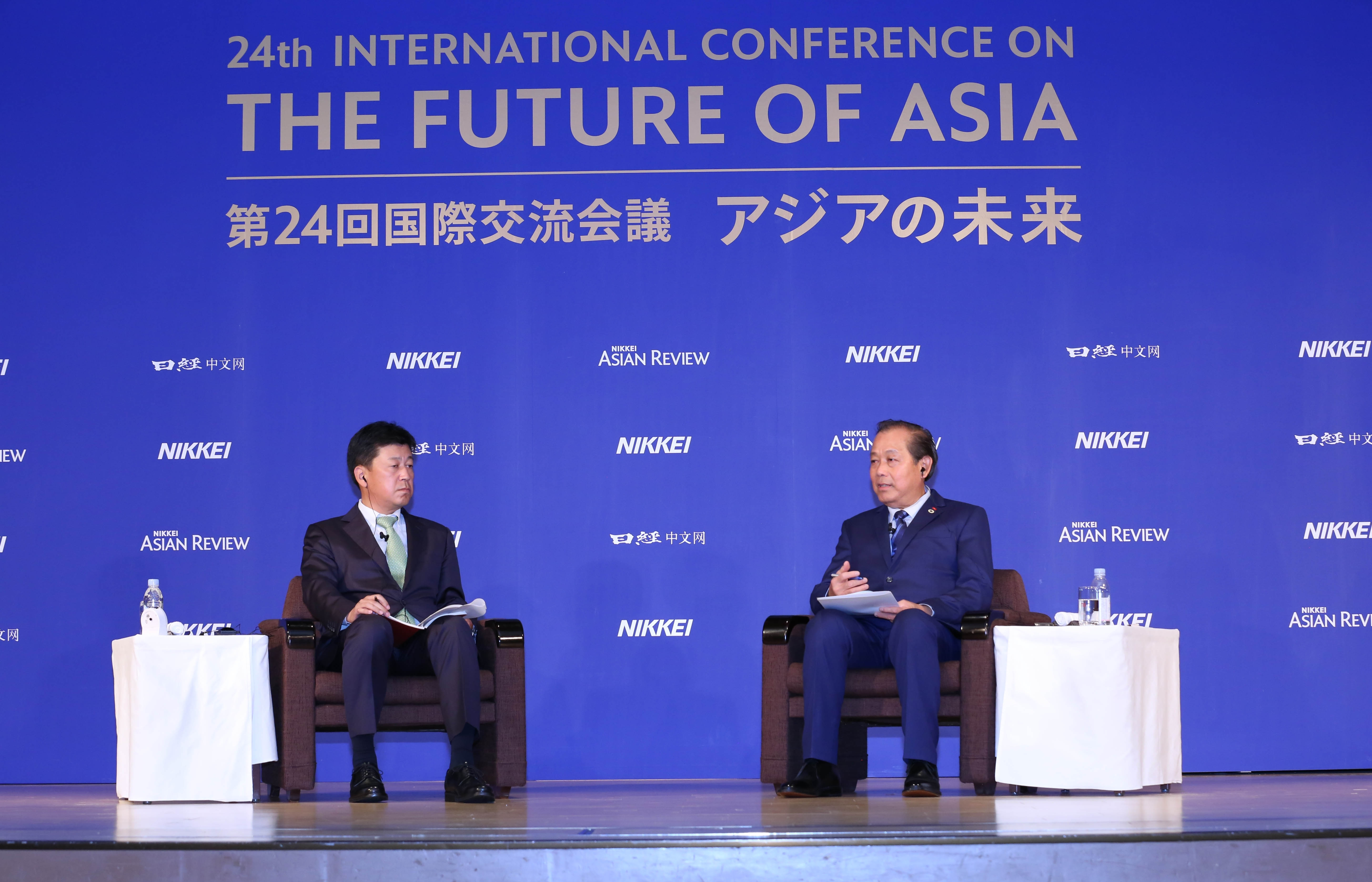 what vietnam commits to protect foreign investors at conference on asia future