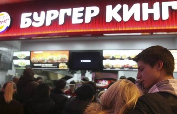 burger king apologises for world cup pregnancy offer to russian women report