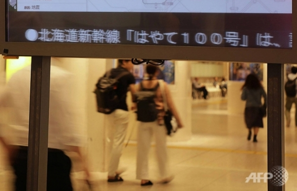 japan tsunami advisory lifted following strong quake