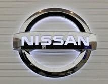 nissan sees quarterly profit slide after quake