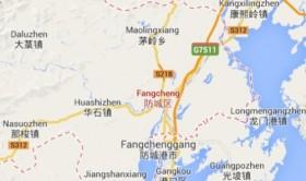 vietnam requests china to probe attack that killed 3 vietnamese women