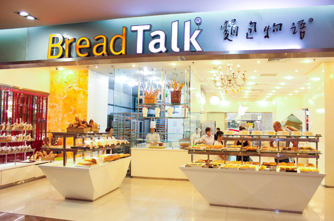 Breadtalk Vietnam To Open Three New Bakery Outlets