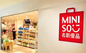 questionable origins may spell doom for newcomer miniso