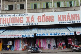 An age-old fabric market in Saigon